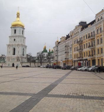 Communiqué 26.07.2017 – Ukrainian Cultural Policy Peer Review made public by the Council of Europe