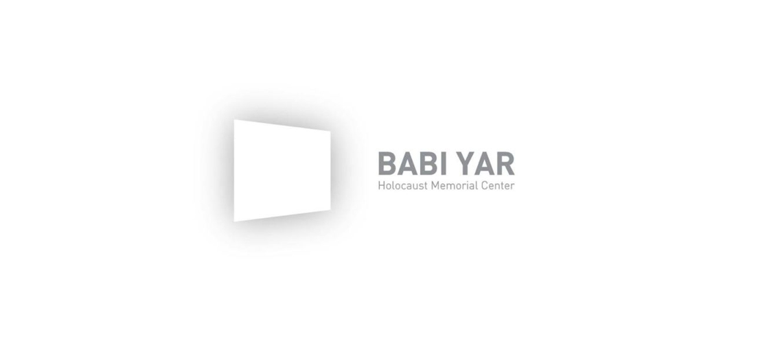 Communiqué 13.09.2017 – KEA to advise Babi Yar Holocaust Memorial Centre in Kyiv (Kiev) on social engagement and public relations