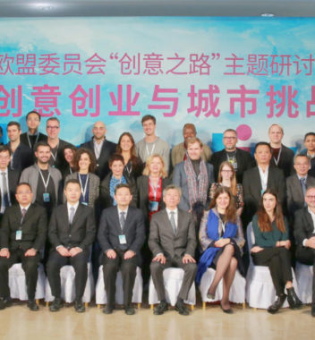 Successful edition of b.creative in Shanghai