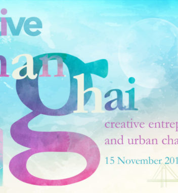 Communiqué – b.creative 2017 in Shanghai to address creative entrepreneurship and urban challenges